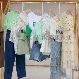 品牌女装折扣新款冰丝针织薄款短款宽松V领韩版
