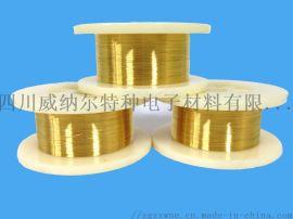 键合铜丝,金丝,银丝,金属丝材电镀