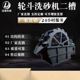 轮斗式洗砂机 三槽四槽五槽可定制 洗砂机设备厂家