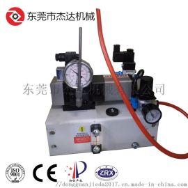 厂家现货冲床注塑机用快速换模系统气动油压泵浦单元