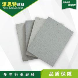 辽宁纤维增强水泥板 水泥纤维压力板厂家
