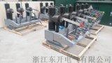 zw32-40.5 35kv高壓真空斷路器