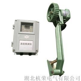 速度监控显示仪DH-F-I 打滑检测仪用途