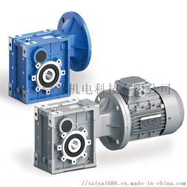 伺服减速机,双曲面齿轮减速机,斜齿轮准双曲面减速机