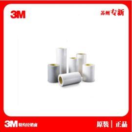 3M W8607风电叶片保护膜 透明保护膜