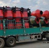 西安攪拌機混凝土攪拌機137,72120237