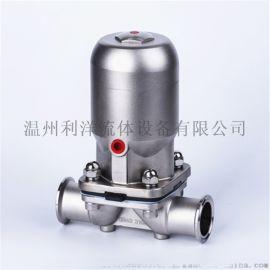 手动隔膜阀 气动快装隔膜阀 不锈钢气动隔膜阀
