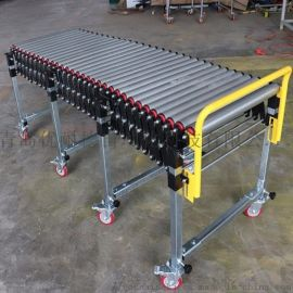 带挡边式无动力滚筒伸缩线可伸缩式滚筒线
