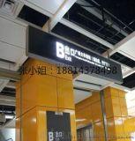 干挂搪瓷钢板/地铁站侧墙易清洁搪瓷钢板厂家
