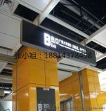 幹掛搪瓷鋼板/地鐵站側牆易清潔搪瓷鋼板廠家
