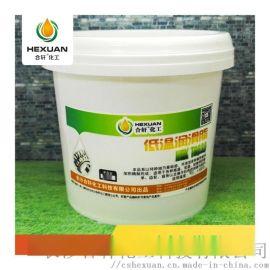 郑州低温润滑脂/耐低温黄油/防冻润滑脂 厂家