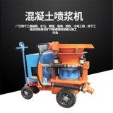 广西钦州干式喷浆机配件/干式喷浆机销售