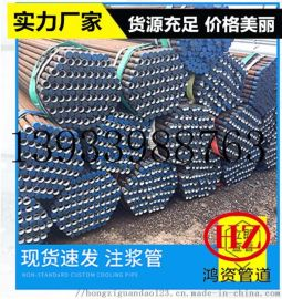 厂家批发各种型号注浆管