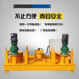 内蒙古阿拉善槽钢弯弧机/隧道冷弯机图片