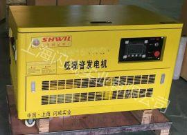 宣传车用15kw静音汽油发电机