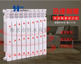 UR7009-500型高壓鑄鋁散熱器暖氣片
