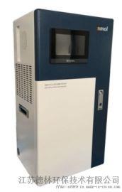 水质重金属锑在线分析仪