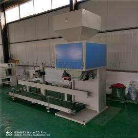 供应大米颗粒定量包装机重量可调 定量称重打包机