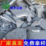 硅铁65-75 炼钢 铸造用 2-10mm