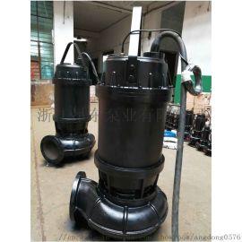 厂家直销304全不锈钢潜水泵WQP排污泵耐酸碱潜水污水泵