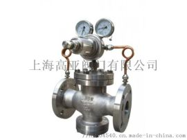 气体减压阀 天然气减压阀 空气减压阀