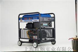 大泽动力280A柴油发电电焊机TO280A