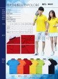 暑期出游文化衫防晒衣薄外套班服团体服装订做加工