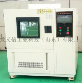 高低温试验箱快速湿热交变实验箱