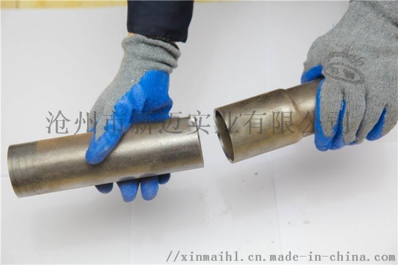 溫州聲測管現貨供應 鉗壓 螺旋 套筒