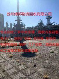太仓大型化工厂设备拆除回收 苏州反应釜反应罐回收