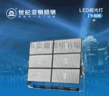 上海亚明牌ZY606 1500W模组式投光泛光灯