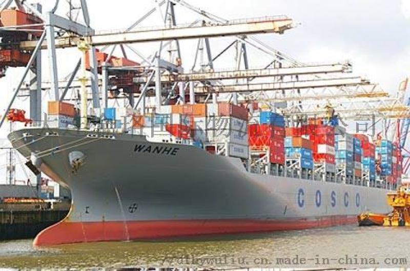 **到波季港集装箱国际海运