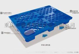 供应超市医用防潮九脚平板网格塑料托盘厂家