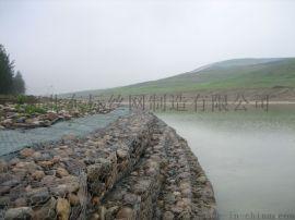河道治理石笼网 护坡防洪格宾网 固堤石笼网箱