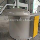 宏幸智能生产供应 铝合金熔化炉 坩埚式熔炼炉