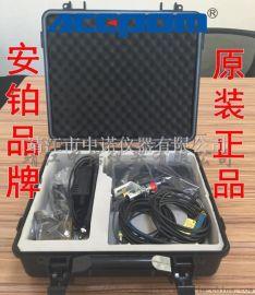 安铂现场动平衡仪ACEPOM30