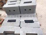 制砂机锤头/高铬合金板锤/威县云盛耐磨材料有限公司