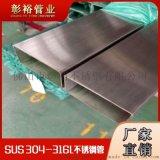 路面護欄用不鏽鋼管40*60*3.5毫米