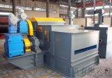 一體化磁混凝污水處理設備