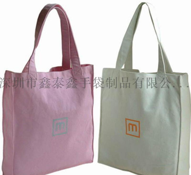 深圳厂家专业生产环保手提袋