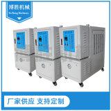 油式模溫機水式模溫機