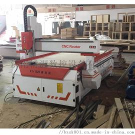 1325木工雕刻  密度板广告切割机