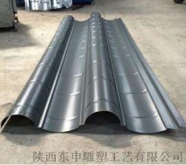 南京仿古瓦,金属瓦厚度1.5mm,南京仿古屋面瓦