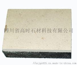 新型外墙装饰材料发泡陶瓷保温板