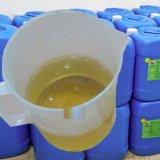 供应五金产品洗油用除蜡水