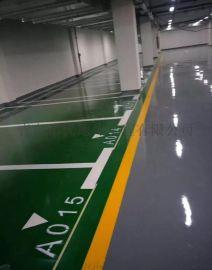 青岛地坪漆环氧地坪厂家