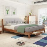 北欧主卧实木双人床 现代简约实木床 1.8米双人床