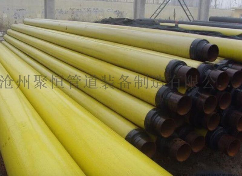 聚乙烯外皮聚氨酯泡沫塑料保温管规格齐全热力管道