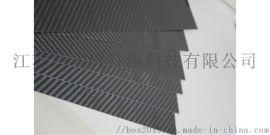 碳纤维板加工定制 江苏博实轻量高强度碳纤维板材厂家