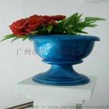 歐式復古仿古獎杯金杯樹脂玻璃鋼花盆庭院花園花盆擺件
